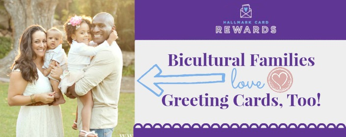 Bicultural life finding the perfect greeting cards for us interracial marriage multiracial children greeting cards for mixed families black family greet cards m4hsunfo